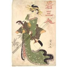 Utagawa Kuninao: Courtesan with shamisen (title not original) - Austrian Museum of Applied Arts