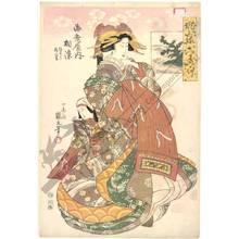 Utagawa Kunimaru: Courtesan Aisome and kamuro Hiyoku and Renri from the Ebi house - Austrian Museum of Applied Arts