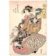 Utagawa Kunimaru: Courtesan Shigeoka and kamuro Shikeji and Shikeno from the Okamoto house - Austrian Museum of Applied Arts