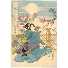 Utagawa Kunimaru: Moon viewing (title not original) - Austrian Museum of Applied Arts