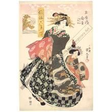 Utagawa Kunimaru: Courtesan Shiratama, and Kamuro Kikuno and Tsuhomi from the Tama house - Austrian Museum of Applied Arts