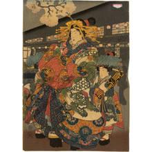 Utagawa Schule / Utagawa school: Courtesan with attendants (title not original) - Austrian Museum of Applied Arts
