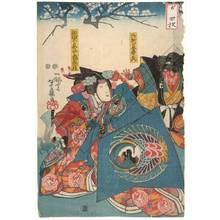 Yoshifuji: Gosho no Goromaru and Wada's daughter Maizuru-hime - Austrian Museum of Applied Arts