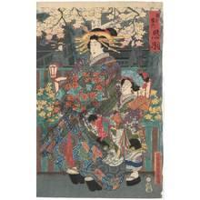 Ochiai Yoshiiku: Courtesan Omoiha from the Okada house - Austrian Museum of Applied Arts