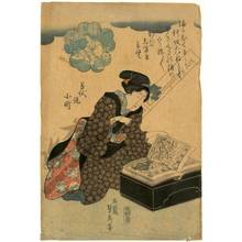 Utagawa Sadahide: Komachi washing the book - Austrian Museum of Applied Arts