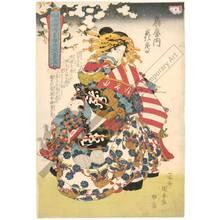 Utagawa Yasugoro: Courtesan Hanadori from the Ogi house - Austrian Museum of Applied Arts