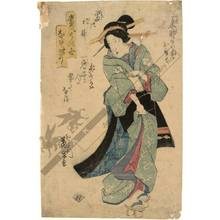 Keisai Eisen: Geisha (title not original) - Austrian Museum of Applied Arts