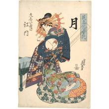 Keisai Eisen: Moon, Courtesan Kuremon from the Maruebi house - Austrian Museum of Applied Arts