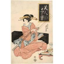 Keisai Eisen: Geisha attending a party (title not original) - Austrian Museum of Applied Arts