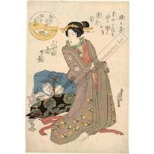 渓斉英泉: Geisha (title not original) - Austrian Museum of Applied Arts