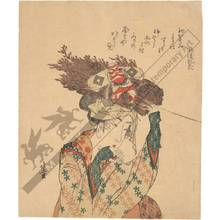 葛飾北斎: Woman from the Ohara village (title not original) - Austrian Museum of Applied Arts