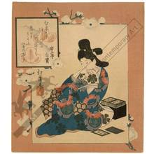 Totoya Hokkei: Woman with playing cards (title not original) - Austrian Museum of Applied Arts