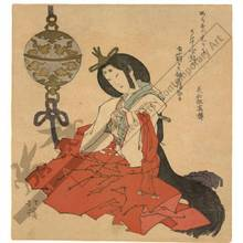 魚屋北渓: Noblewoman with incense burner (title not original) - Austrian Museum of Applied Arts
