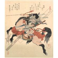 柳川重信: Horse with rider (title not original) - Austrian Museum of Applied Arts