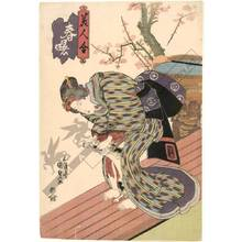 Utagawa Kunisada: Dawn in spring - Austrian Museum of Applied Arts