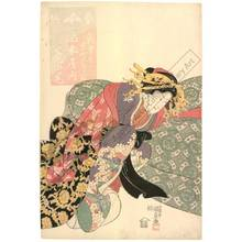 歌川国貞: Courtesan Makinoo from the Okamoto house on Kyo street in New Yoshiwara - Austrian Museum of Applied Arts
