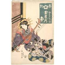 歌川国貞: Courtesan Madoka of the Tama house on Edo street - Austrian Museum of Applied Arts