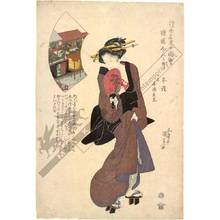Utagawa Kunisada: Pontocho district in Kyoto - Austrian Museum of Applied Arts