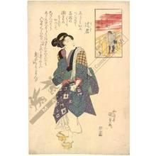Utagawa Kunisada: Street-walker - Austrian Museum of Applied Arts