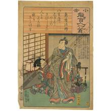 Utagawa Kuniyoshi: Poem 47: The priest Ekei - Austrian Museum of Applied Arts