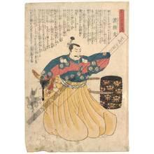 Utagawa Kuniyoshi: Minamoto no Yorimitsu - Austrian Museum of Applied Arts