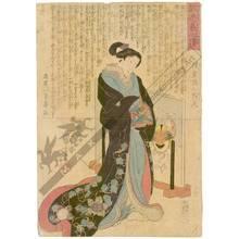 歌川国芳: Number 8: The widow and current nun Yoshin'in - Austrian Museum of Applied Arts