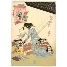 Utagawa Kuniyoshi: Seventh hour of the day - Austrian Museum of Applied Arts