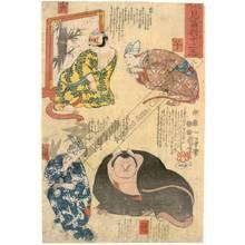 歌川国芳: Rat, tiger, ox, rabbit - Austrian Museum of Applied Arts