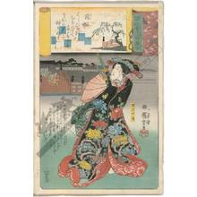 歌川国芳: Hashihime, The court lady Chidori - Austrian Museum of Applied Arts