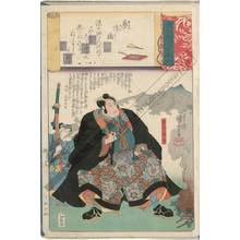 Utagawa Kuniyoshi: Floating bridge of dreams, Aoto Fujitsuna - Austrian Museum of Applied Arts