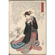 Utagawa Kuniyoshi: Number 12: The high ranking courtesan Kashiwagi from Shimabara - Austrian Museum of Applied Arts