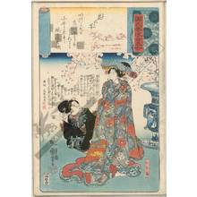 Utagawa Kuniyoshi: Flower festival, Hinadori - Austrian Museum of Applied Arts