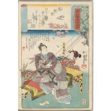 Utagawa Kuniyoshi: Village of the falling flowers, Kato Shigeuji - Austrian Museum of Applied Arts