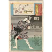 Utagawa Kuniyoshi: Beneath the wisteria, Hirobei - Austrian Museum of Applied Arts