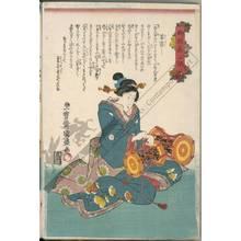 Utagawa Kunimori: Collection of chrysanthemums - Austrian Museum of Applied Arts