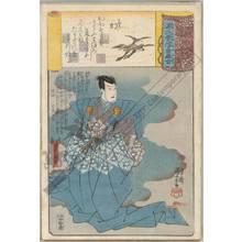 Utagawa Kuniyoshi: Mirage, Nikki Naonori - Austrian Museum of Applied Arts