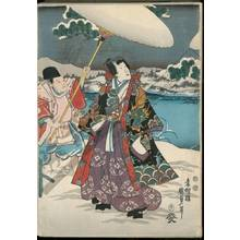 Utagawa Kunisada II: Snow - Austrian Museum of Applied Arts