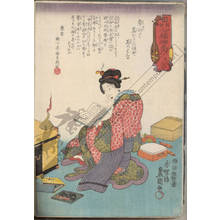 Utagawa Kunisada: Lucky god Benten - Austrian Museum of Applied Arts