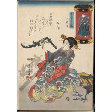 Utagawa Kuniyoshi: Second act - Austrian Museum of Applied Arts
