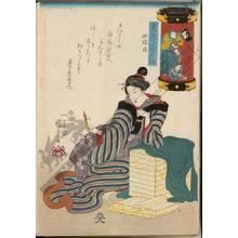 Utagawa Kuniyoshi: Fourth act - Austrian Museum of Applied Arts
