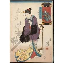 Utagawa Kuniyoshi: Eighth act - Austrian Museum of Applied Arts