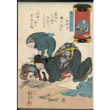 Utagawa Kuniyoshi: Ninth act - Austrian Museum of Applied Arts