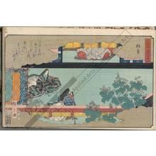 Utagawa Hiroshige: Kiritsubo - Austrian Museum of Applied Arts