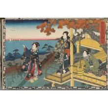 Utagawa Kunisada: Chapter 12 - Austrian Museum of Applied Arts