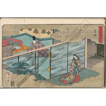 Utagawa Hiroshige: Utsusemi - Austrian Museum of Applied Arts