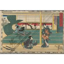 Utagawa Kunisada: Chapter 38 - Austrian Museum of Applied Arts