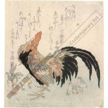 Yanagawa Shigenobu: Cock with chicks (title not original) - Austrian Museum of Applied Arts
