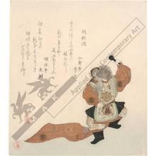 Takashima Chiharu: Bugaku dance: Konju - Austrian Museum of Applied Arts