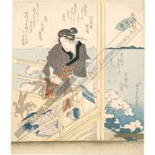 Yanagawa Shigenobu: Number 5: Nanryo - Austrian Museum of Applied Arts