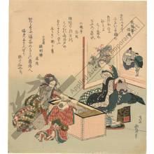 Katsushika Hokusai: Preparing the Lucky tea (title not original) - Austrian Museum of Applied Arts
